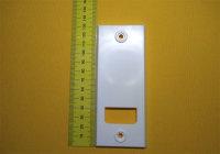 Deckplatte Standard LA 105 mm